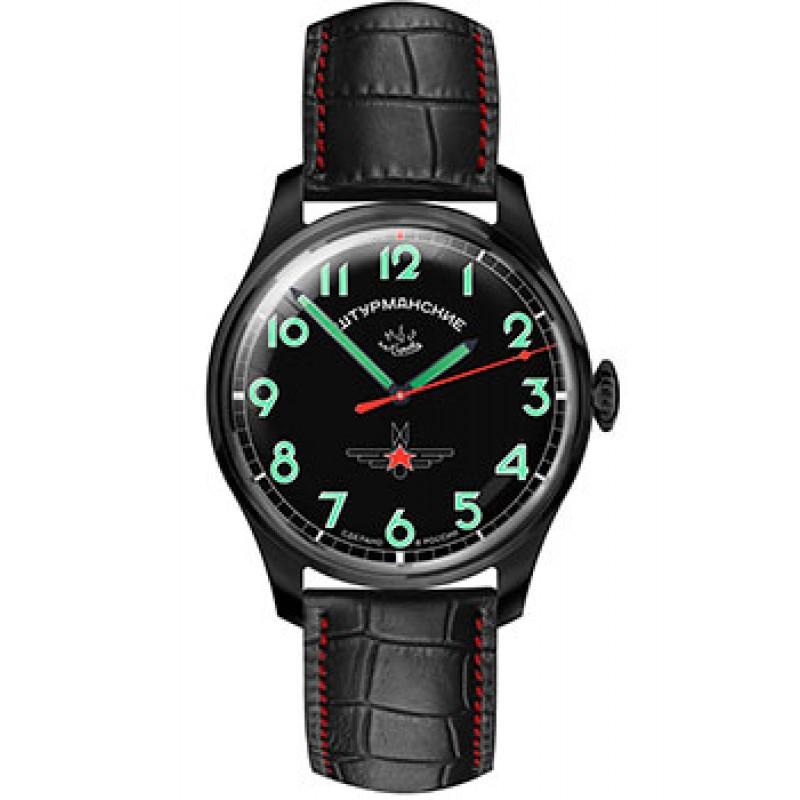 Российские наручные  мужские часы Sturmanskie 2609-3714130. Коллекция Гагарин